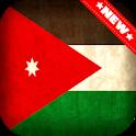 اغاني وطنية اردنية كامله من 2008 حتى 2021 icon