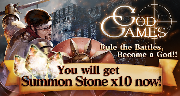 GODGAMES (MOBA)- screenshot thumbnail