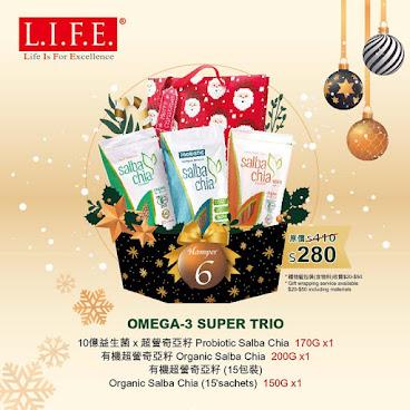 Omega-3 Super Trio