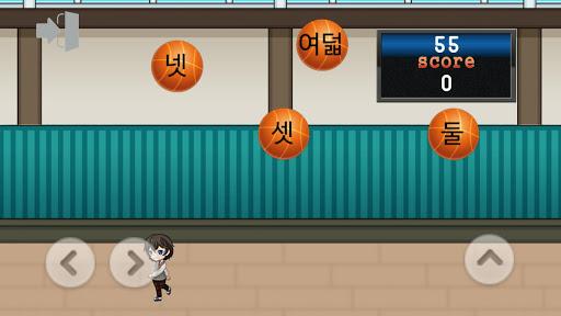 Learn Korean Language Game screenshot