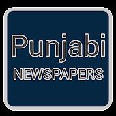 Punjabi News - All NewsPapers