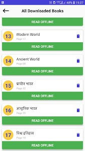 Lucent GK With Audio - Hindi & English 3 7 + (AdFree) APK
