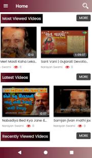 Download Narayan Swami Bhajanavali For PC Windows and Mac apk screenshot 4