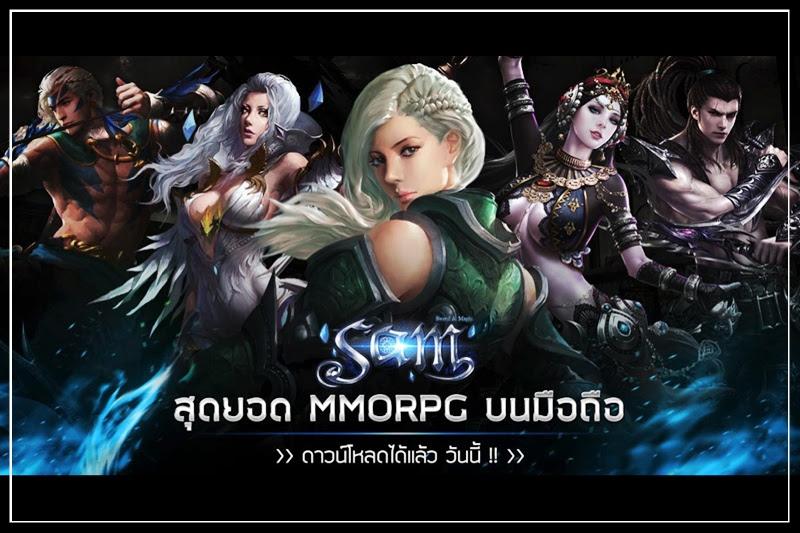 [Sword and Magic] พร้อมเปิดให้สัมผัสศึกแห่งดาบและเวทมนตร์!