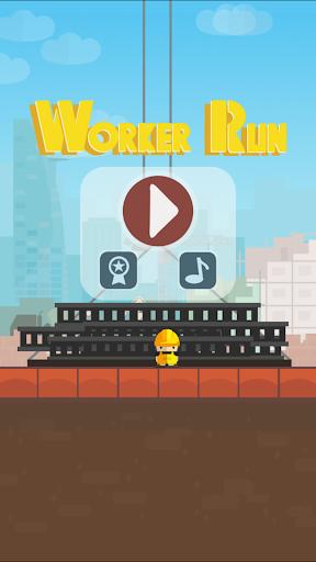 労働者 ラン