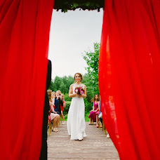 Wedding photographer Aleksandr Markov (amarkov). Photo of 08.11.2016