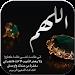 صور دينية - أدعية مستجابة icon
