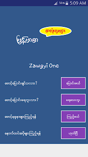 App Zawgyi One Flipfont APK for Windows Phone