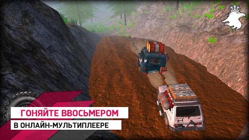 Offroad Track: Mudrunner Simulator Online 1.6.6 androidappsheaven.com 1