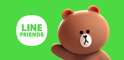 Line Friends Characters Backgrounds Gifs Free