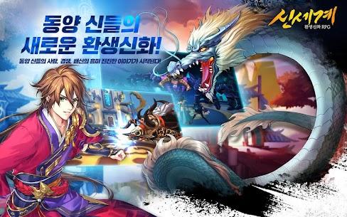 Oriental fantasy RPG 2