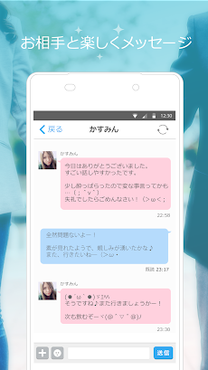 android メール アプリ おすすめ