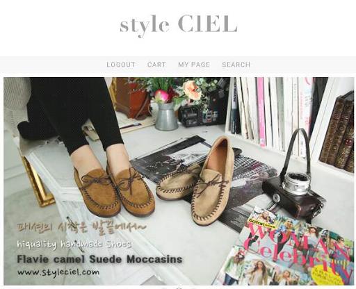 스타일시엘 Styleciel - 여성 수제화전문몰