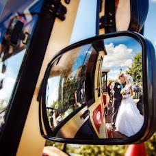 Wedding photographer Yuliya Medvedeva-Bondarenko (photobond). Photo of 08.10.2016