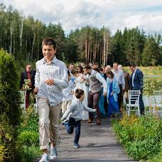 Wedding photographer Anna Khomko (AnnaHamster). Photo of 30.09.2018