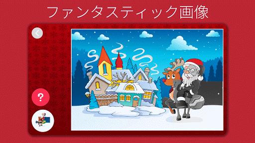 子供のためのクリスマスのパズル