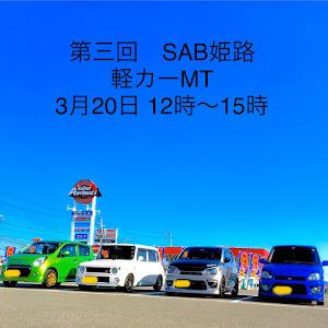 プレオ  RS-Limited2のカスタム事例画像  ま め  じ さんの2020年03月17日19:57の投稿