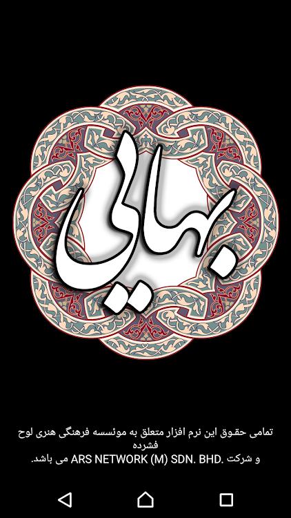 Bahai társkereső app
