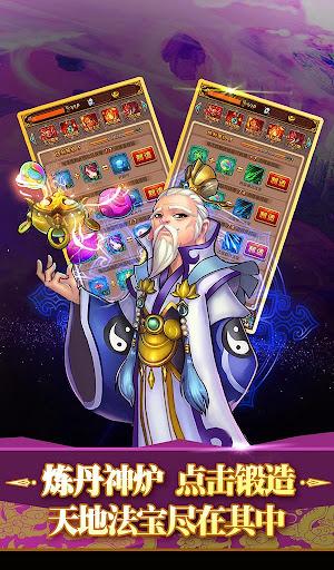 玩免費模擬APP|下載小仙肉 -單機乙女模擬卡牌遊戲 app不用錢|硬是要APP