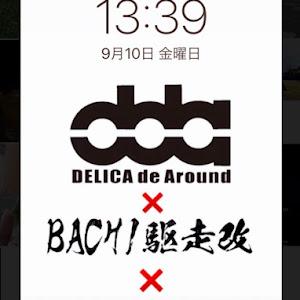 デリカD:5 CV1Wのカスタム事例画像 コダイ(北陸のBACHI職人)さんの2021年09月10日13:56の投稿