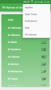 App 99 Names of Allah APK for Windows Phone