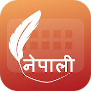 Easy Typing Nepali Keyboard Fonts And Themes