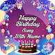 Birthday Video Song With Name APK