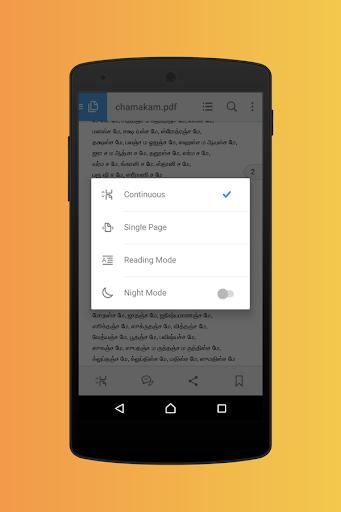 Download Sri Rudram Chamakam Tamil with Lyrics Google Play