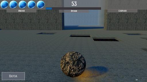 Arena Ball - Балансир  captures d'écran 1