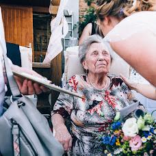Hochzeitsfotograf Nina Shloma (shloma). Foto vom 23.08.2018