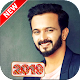 Download Kedar Jadhav Wallpapers For PC Windows and Mac