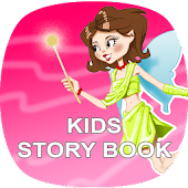 Kids Story Book (With audio)