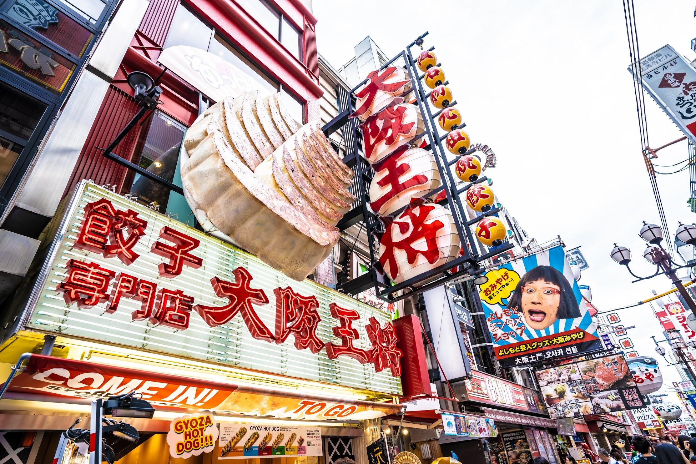 Dotonbori Osaka Ohsho2
