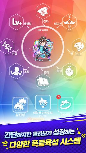 God of Highschool 2.2.635 screenshots 3