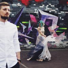 Wedding photographer Dasha Ivanova (dashynek). Photo of 06.08.2018