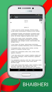 Download Android App Shona Bible Free for Samsung ...