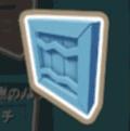 魔法樹のトラップドア