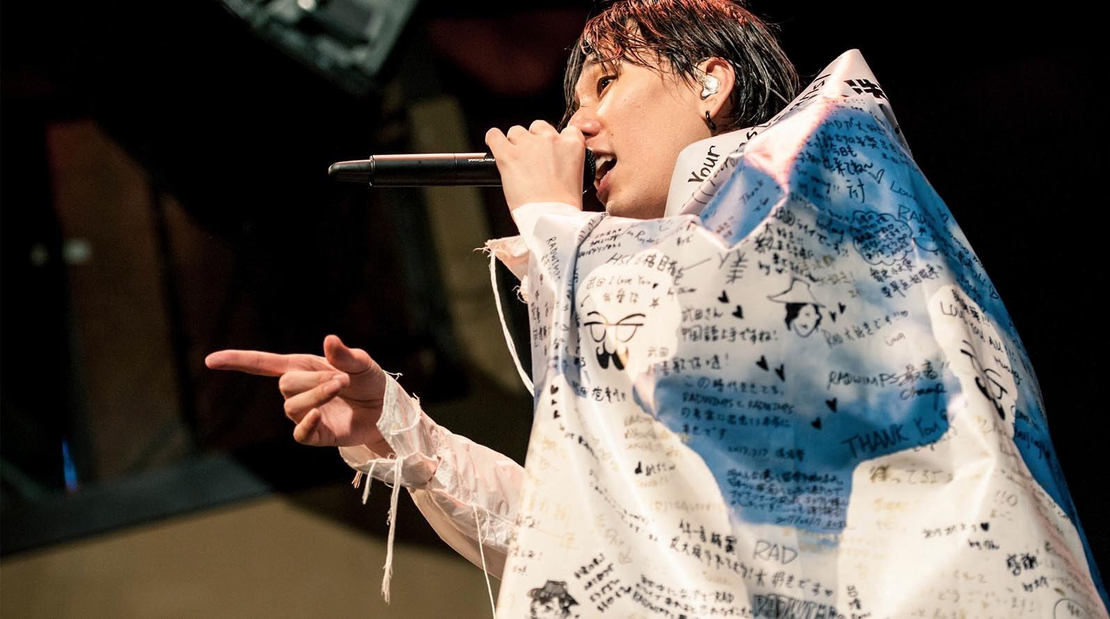 「在幾千個、幾萬個、幾十萬幾百萬個樂團中發現了我們,謝謝。」 RADWIMPS 2017台灣公演第二日報導