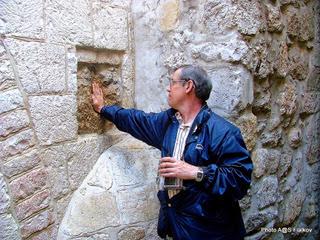 Пятая станция Виа Долороза. Экскурсия Иерусалим за полдня. Гид в Иерусалиме Светлана Фиалкова.