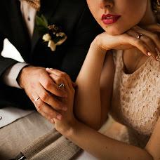 Wedding photographer Kira Malinovskaya (Kiramalina). Photo of 24.04.2017