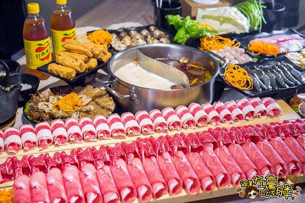 高雄火鍋 愛食鍋麻辣鴛鴛,超浮誇肉浪~讓你滿口肉多多,新堀江人氣鍋物推薦!