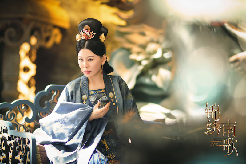 The Song of Glory China Web Drama