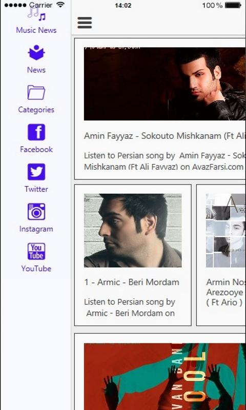 AvazFarsi- screenshot