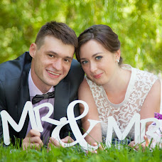 Wedding photographer Mariya Maslova (fotoZABAVA). Photo of 30.08.2015