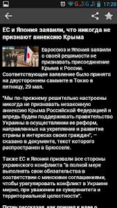 BY News. Новости Беларуси screenshot 7