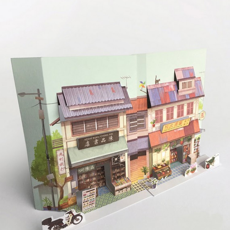 Pop Up Postcard :Old Book Store And Florist Shop