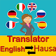 Download English to Hausa and Hausa to English Translator For PC Windows and Mac