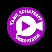 Tamil Love Status for Whatsapp