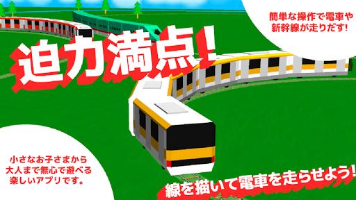 タッチ電車3D 人気の子供・幼児向けおすすめ知育ゲームアプリ