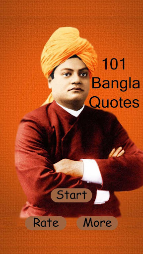 Bangla Quotes of Vivekananda